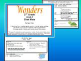 2nd Grade Wonders Resource Unit 2