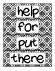 2nd Grade Wonders Sight Words in Printer Friendly Glitter Grayscale