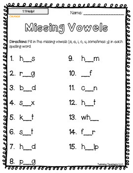 2nd Grade Wonders Spelling - Missing Vowels - Approaching Lists - UNITS 1-6