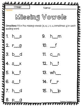 2nd Grade Wonders Spelling - Missing Vowels BUNDLE