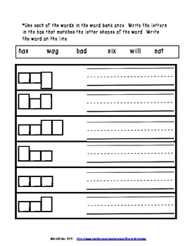 2nd Grade Wonders Spelling Packet U1 W1