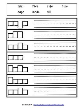 2nd Grade Wonders Spelling Packet U1 W5