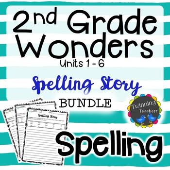 2nd Grade Wonders Spelling - Writing Activity BUNDLE