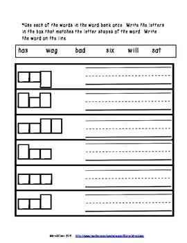2nd Grade Wonders Unit 1 W 1-5 Spelling Packet Combo