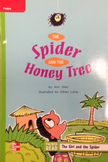 2nd Grade Wonders Unit 2 Week 2 Beyond Response - The Spider and the Honey Tree