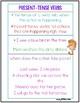 2nd Grade Wonders Unit 3 Week 2 Grammar Charts and Assessments