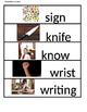 2nd Grade Wonders Unit 4 Week 1 Spelling picture wordcards