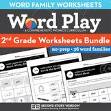 2nd Grade No Prep Word Family Worksheets bundle - Distance