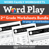 2nd Grade No Prep Word Family Worksheets bundle - Distance