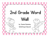 2nd Grade Word Wall & Activities