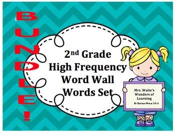 2nd Grade Word Wall Word Set BUNDLE