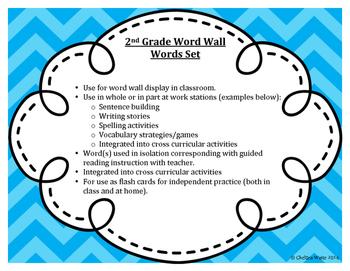 2nd Grade Word Wall Word Set Light Blue