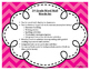 2nd Grade Word Wall Word Set Pink