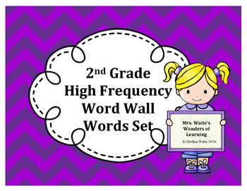 2nd Grade Word Wall Word Set Purple
