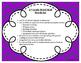 2nd Grade Word Wall Word Set Purple