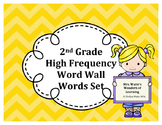 2nd Grade Word Wall Word Set Yellow
