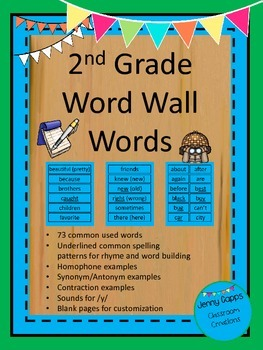 2nd Grade Word Wall Words