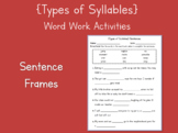 2nd Grade Word Work Activities: Module 1 Bundle (Cycles 1-5)