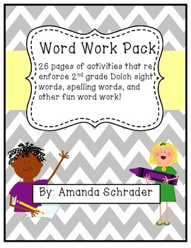 2nd Grade (No Prep) Sight Word Pack