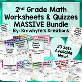 2nd Grade Worksheets & Quizzes MASSIVE Bundle