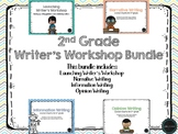 2nd Grade Writing Bundle