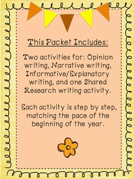 2nd Grade Writing Bundle (beginning of the year) aligned with CCSS