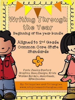 2nd Grade Writing Bundle (beginning of the year) aligned w