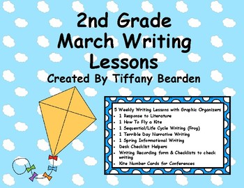 2nd Grade Writing Lessons for March