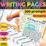 No Prep Writing Prompts GROWING Bundle | Opinion Writing |