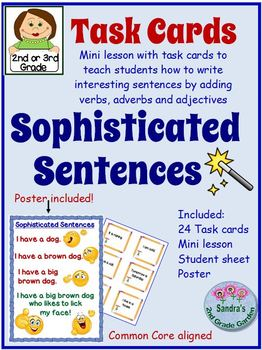"2nd Grade Writing ""Sophisticated Sentences"" Common Core Lesson Plan"