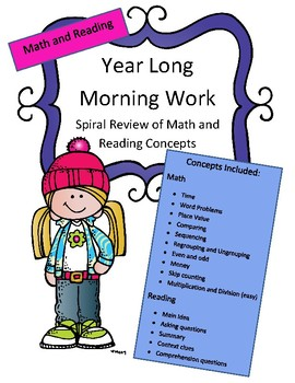 Math And Reading Morning Work Year Long 2nd Grade 180 Days Worth