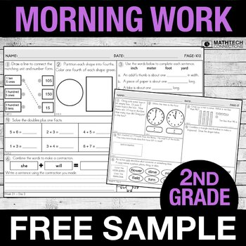 2nd Grade Morning Work - FREE Sample