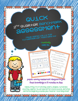 2nd Quarter {MoY} Kindergarten Quick Assessment - No Prep