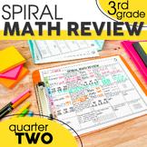 2nd Quarter Spiral Math Review | 3rd Grade Morning Work | Homework