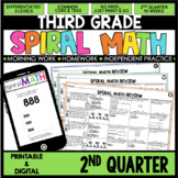 2nd Quarter Spiral Math Review | 3rd Grade Morning Work |