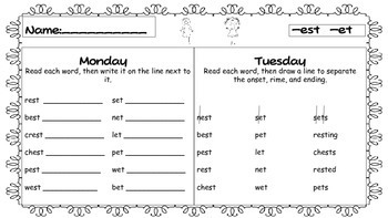 2nd Quarter - Word Work Homework - 1st Grade