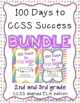 2nd and 3rd Grade ELA- 100 Days to CCSS Success- Daily Review BUNDLE