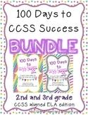 2nd and 3rd Grade ELA- 100 Days to CCSS Success- Daily Rev