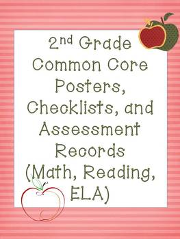 2nd grade Common Core MEGAPACK!