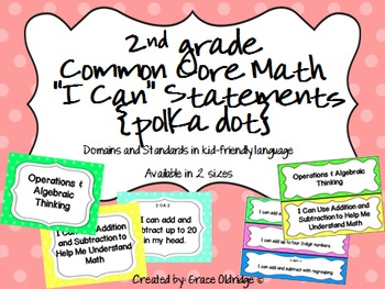 "2nd grade Common Core Math ""I Can"" Statement Posters {Polka Dot}"