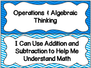 "2nd grade Common Core Math ""I Can"" Statements Posters {Chevron}"