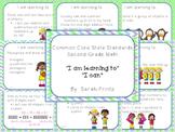 "2nd grade - Common Core Math Standards ""I can"" & ""I am lea"