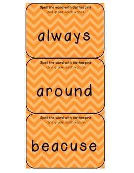 2nd grade Dolch words clothespin activity cards (46 cards)