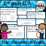 """Second Grade ELA """"I can"""" Posters and Sentence Strips - ENGLISH"""