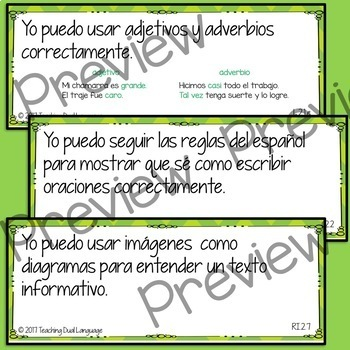 """Second grade ELA """"I can"""" posters and sentence strips - SPANISH"""