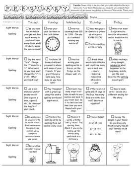 2nd grade February 2016 Homework Calendar *Common Core Aligned*