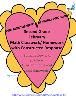 2nd grade February Math class/homework. Spiraling review & constructed response