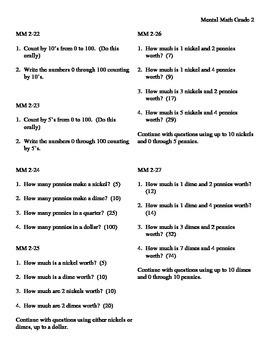 2nd grade Mental Math - {ALL YEAR}