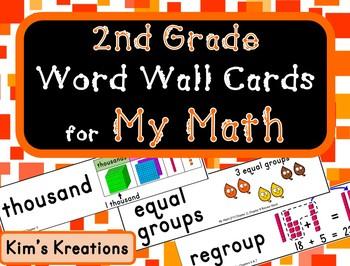 2nd grade My Math (McGraw Hill) Vocabulary Word Wall Cards