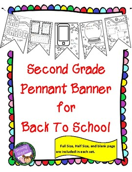 2nd grade Pennant Banner for Back to School